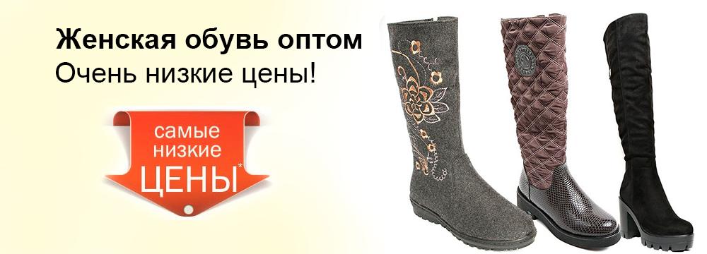 obuv-dlya-jenshin-zima