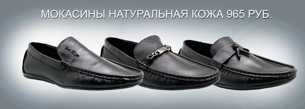 obuv-dlya-mujchin-vesna-4